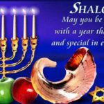 Happy Rosh Hashanah and well over the fast!